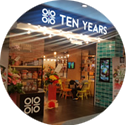 Shopping_Mall_Renovation